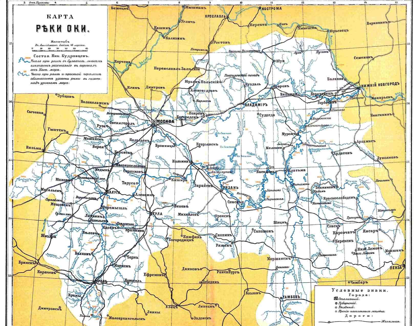 Карта реки оки