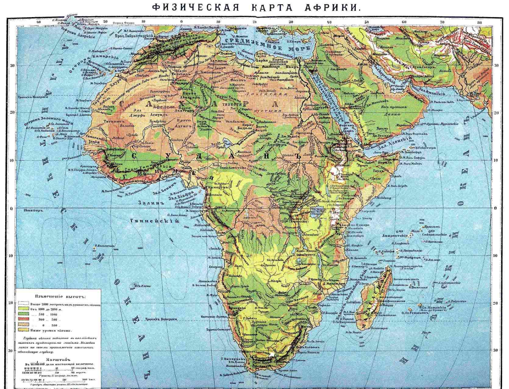 Африка - это... Что такое Африка?: http://dic.academic.ru/dic.nsf/brokgauz_efron/7694/%D0%90%D1%84%D1%80%D0%B8%D0%BA%D0%B0