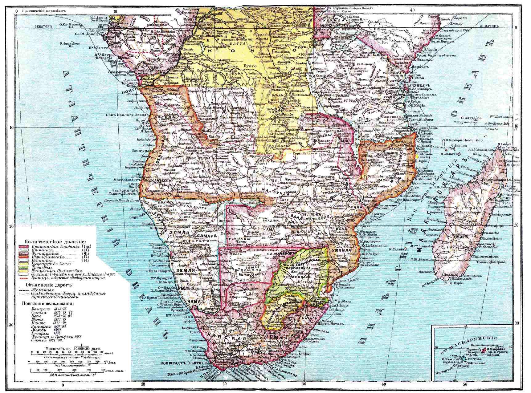 Карта южной африки и острова