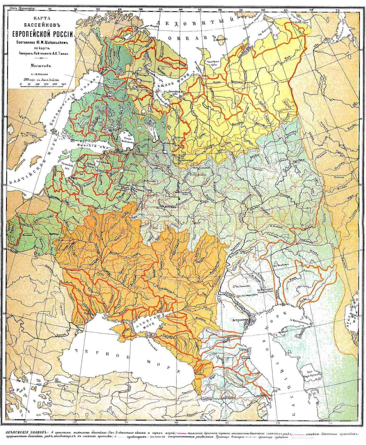 Карта бассейнов европейской россии