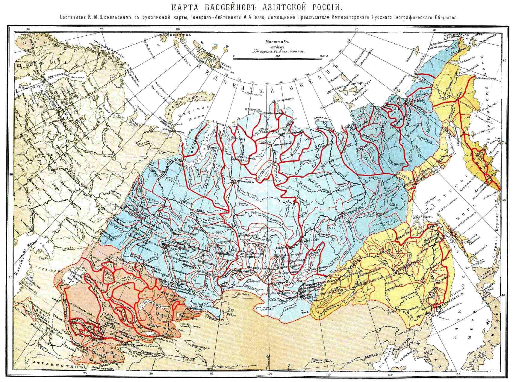 Карта бассейнов азиатской россии