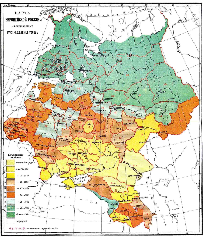 Леса германии на карте куплю паспорт ссср