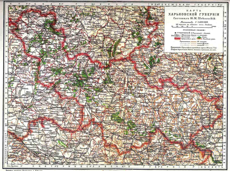 Карту Курской Губернии