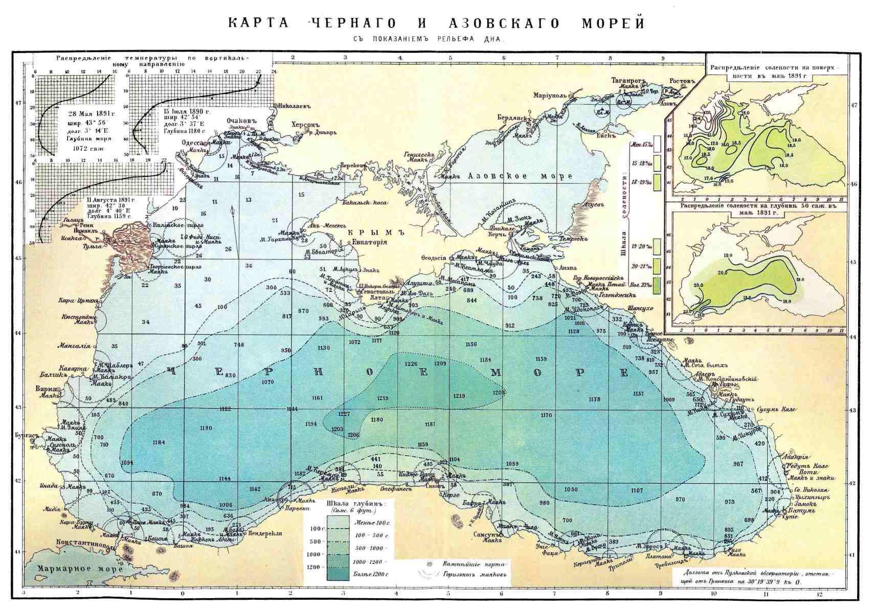 Карта черного и азовского морей