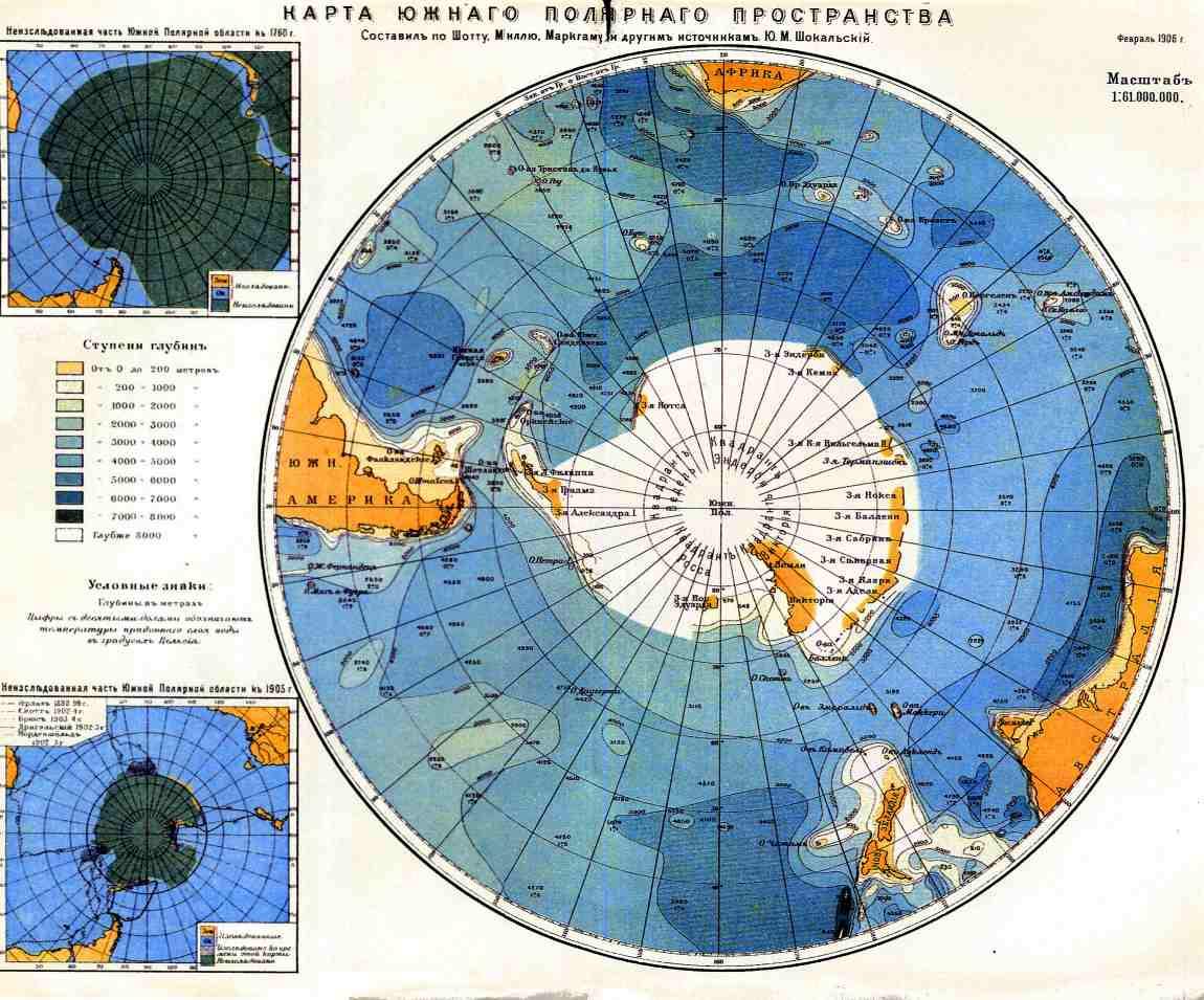 Картинки по запросу карта Южное Полушарие