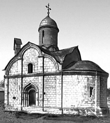 Церковь трифона в напрудном конец 15