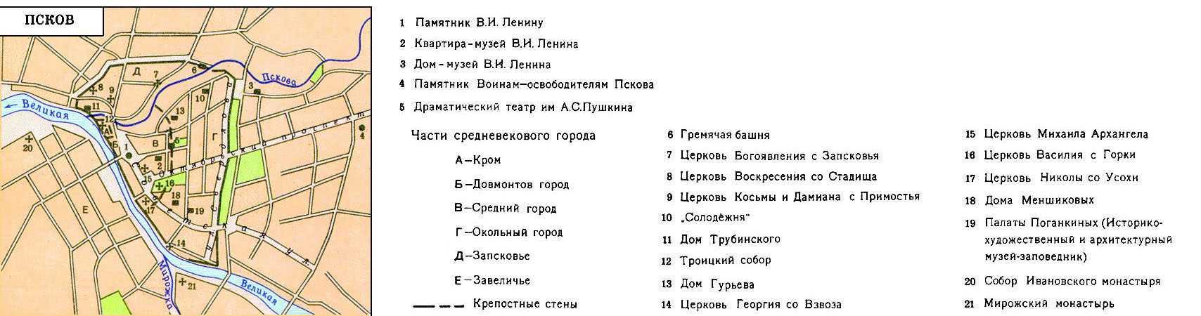 Большая советская энциклопедия — м