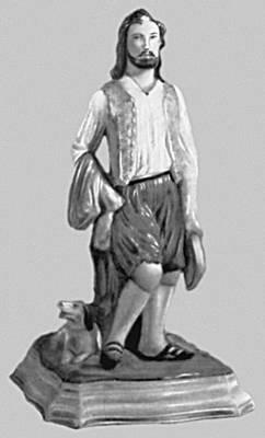 кубок статуэтка синонимы
