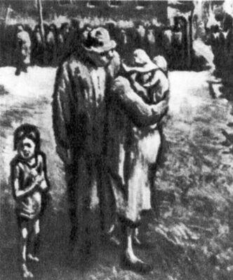 Н кунихан в начале марта 1932 г
