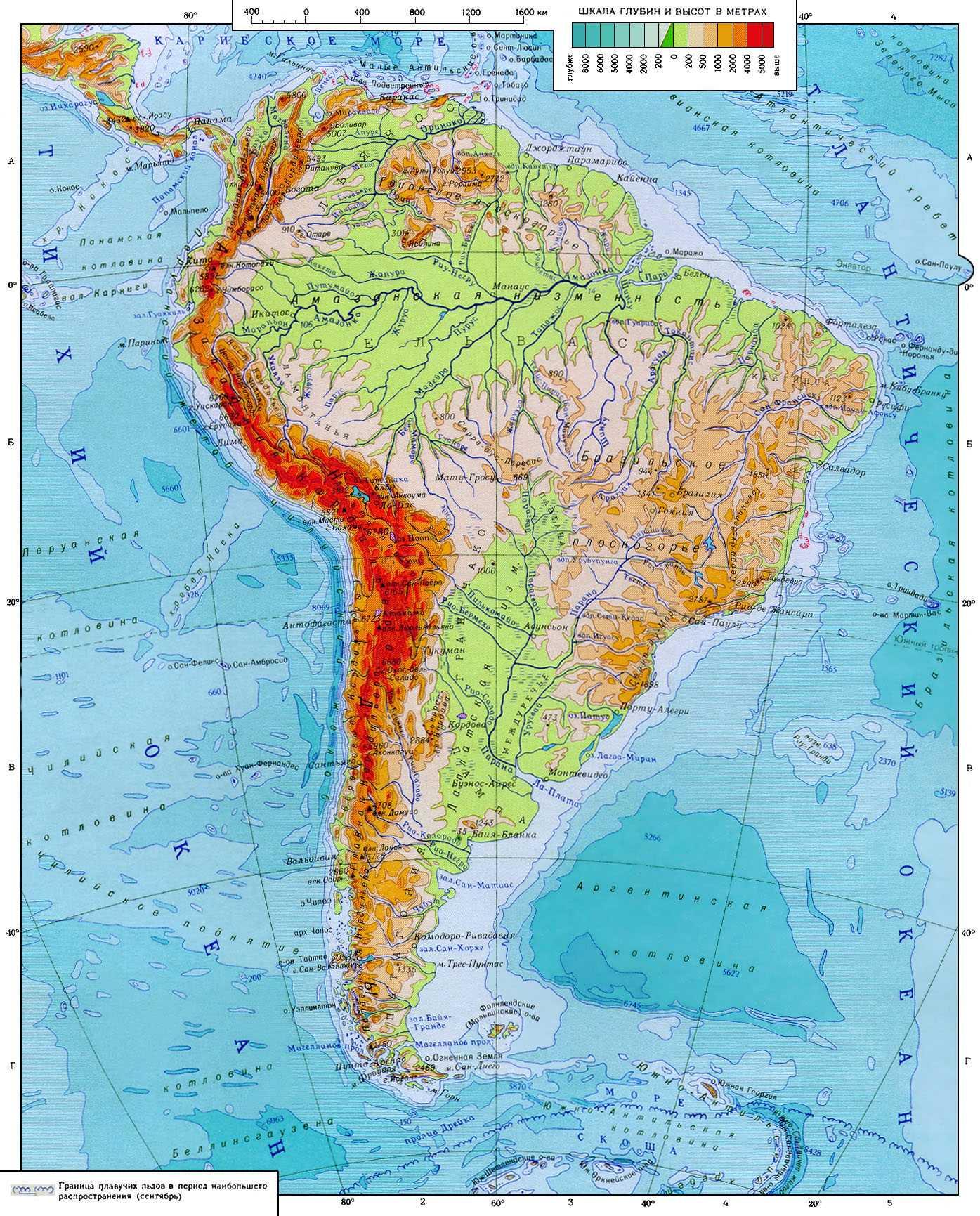 Спорная территория в южной америке