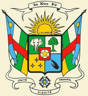 герб непала