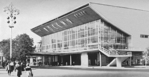 Кинотеатр «Россия» в Москве.