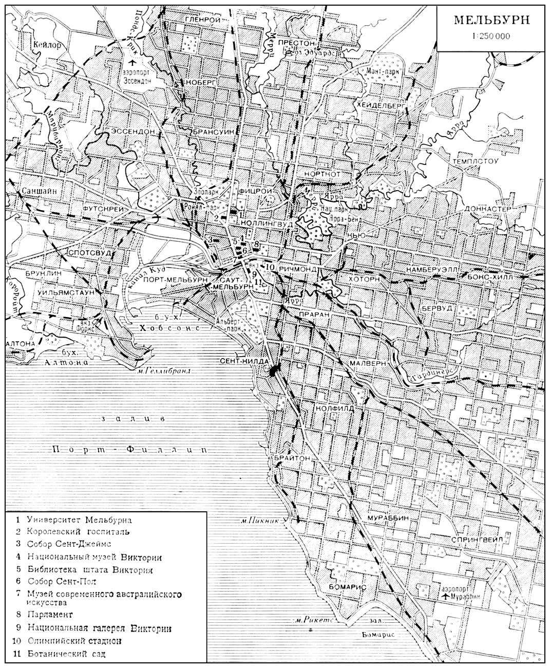 Мельбурн план города