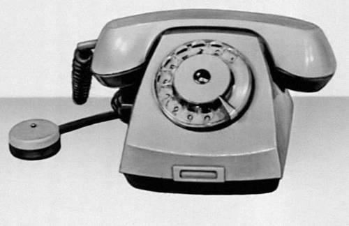 IP-телефония, ЖК-дисплей, телефонная трубка, клавиши набора номера (тастатура), разъем для подключения к...