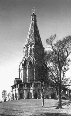 Церковь вознесения в быв селе