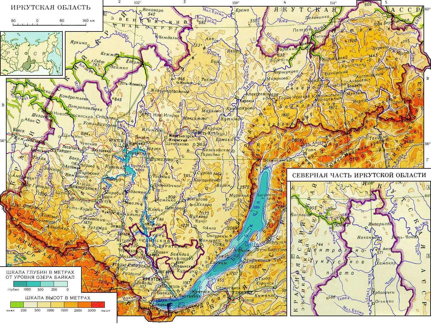 Фото реки лены на карте