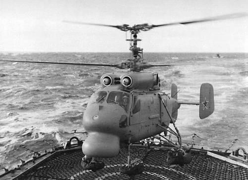 Вертолёт Ка-25 производит