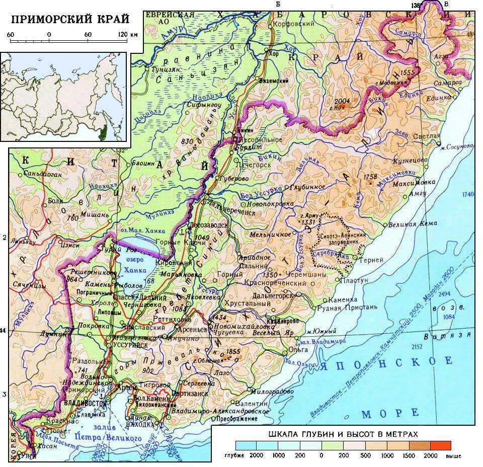 знакомства кировский район приморский край