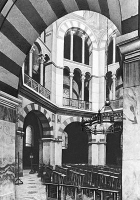 Ахен. Дворцовая капелла. До 798—805. Строитель Одо из Меца.