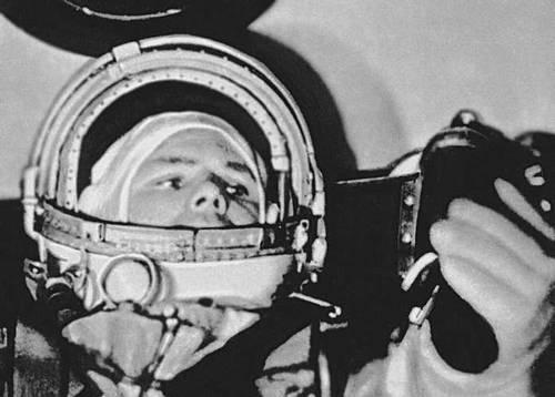 Астероидов июль 1972 — февраль 1973 и
