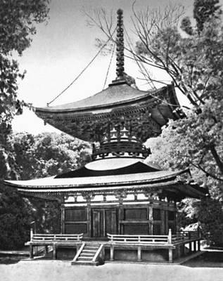 Япония архитектура 7—17 вв храм