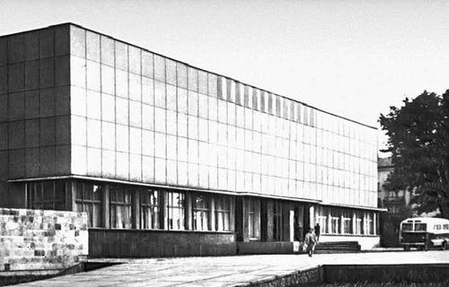 Нальчик краеведческий музей 1964