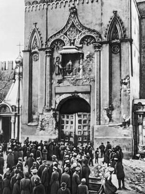 Кремль взят. Ноябрь 1917. Москва.