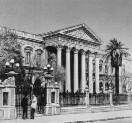 Сантьяго здание национального
