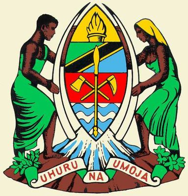герб уганды