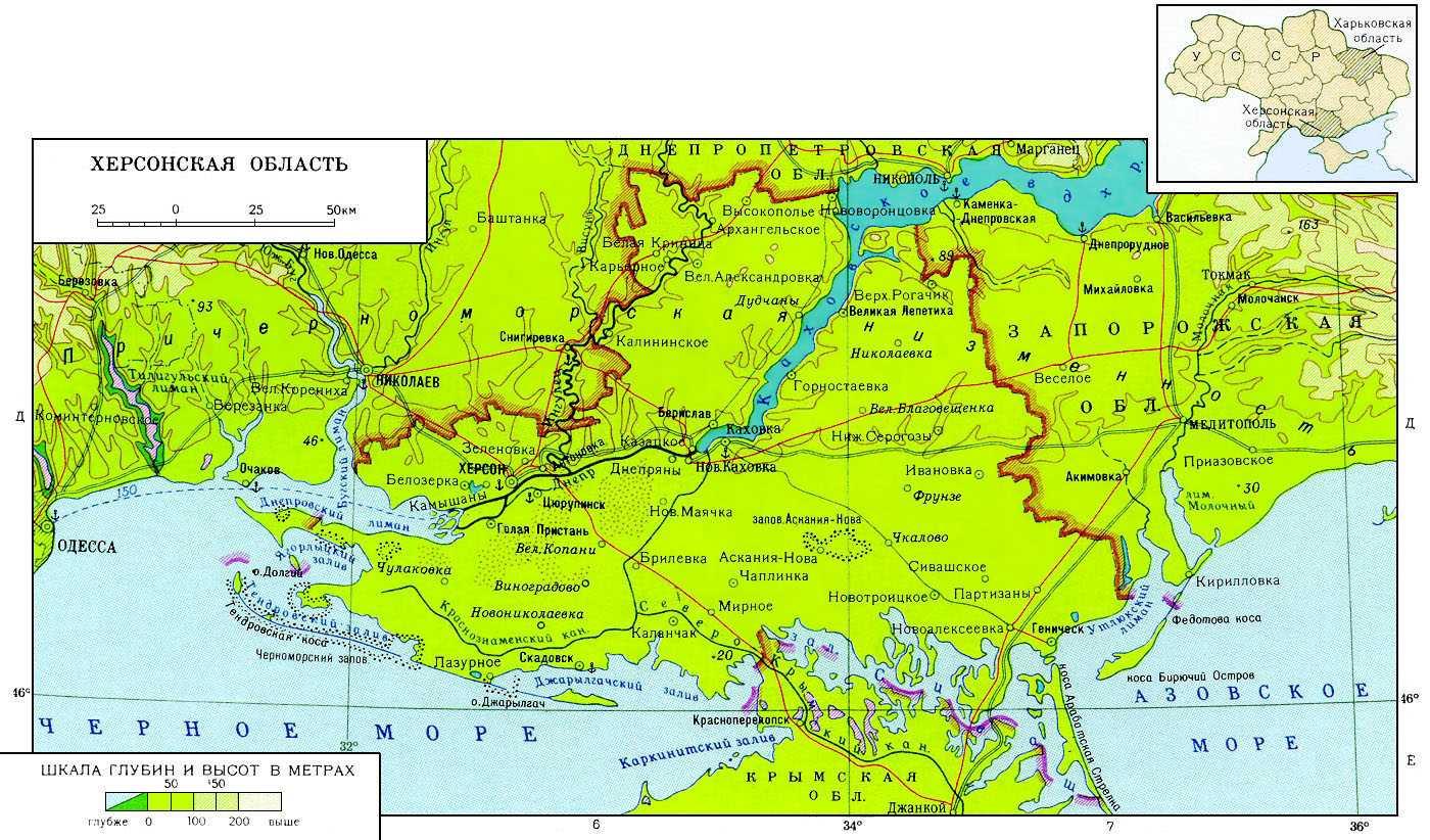 знакомства в украине херсонская область