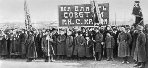 Демонстрация в Чите. Установление Советской власти. Февраль 1918.