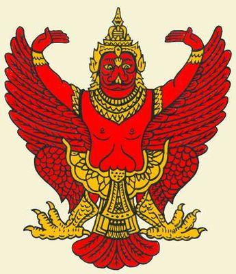 герб турции
