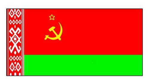 белорусский флаг фото