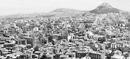 Вид на город со стороны акрополя