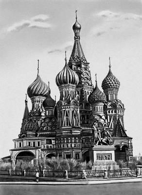 фото кремля н