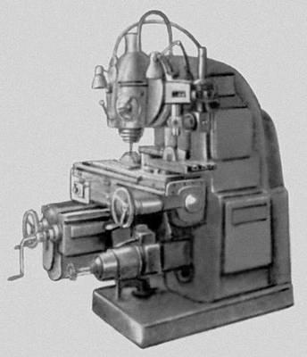 Основные типы металлорежущих