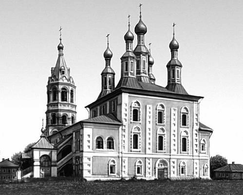 История русской архитектуры  В ИПилявский А АТиц Ю