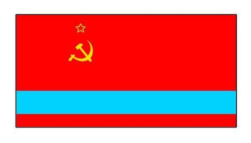 герб казахской сср
