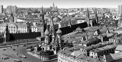 Общий вид центральной части города