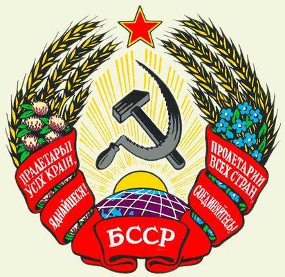 гербы белорусских городов