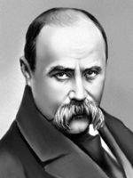 Т г шевченко