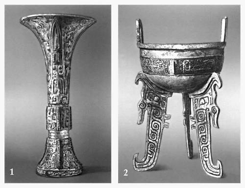 Искусство периода инь 1 бронзовый