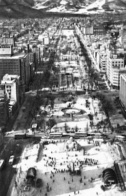 Япония саппоро — главный город о