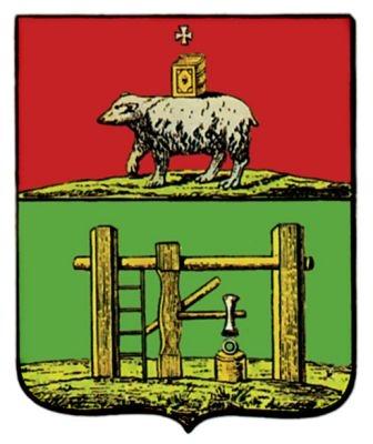 Герб Алапаевска.