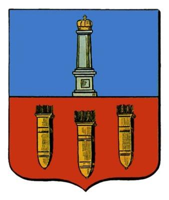 Герб Алатыря.
