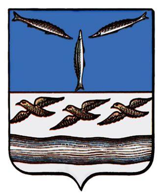 герб вольска