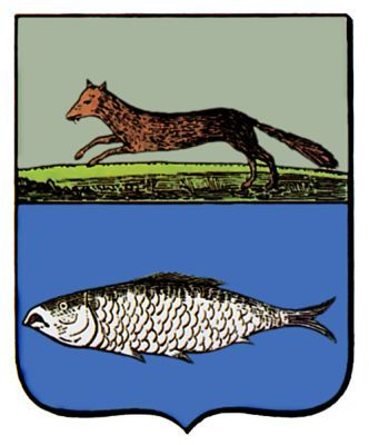 герб бугульмы