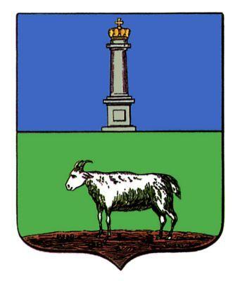 Канаш — Википедия