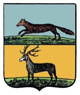 герб бузулука