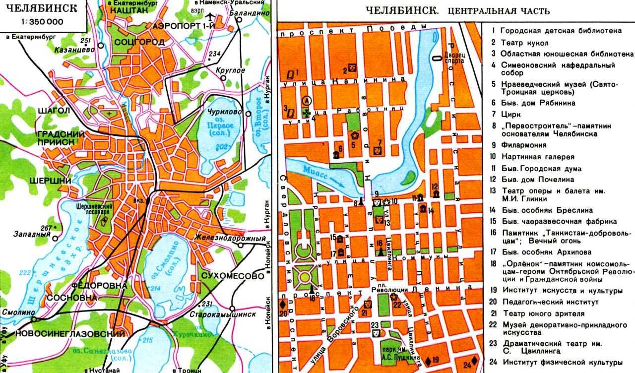Челябинск - это... Что такое Челябинск?: http://dic.academic.ru/dic.nsf/city_of_russia/1190/%D0%A7%D0%B5%D0%BB%D1%8F%D0%B1%D0%B8%D0%BD%D1%81%D0%BA